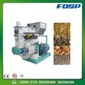 China manufacturing wood pellet machine