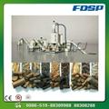 Biomass fuel pellet production line
