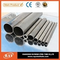 Q195 excellent brightness alloy seamless steel pipe 1
