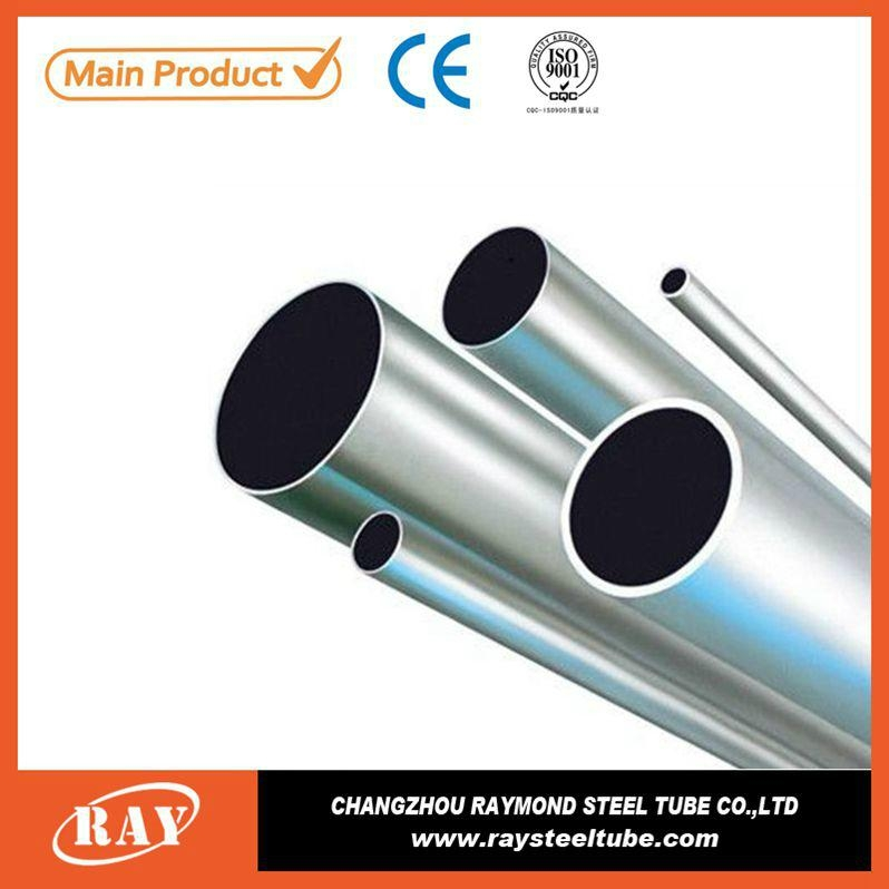 Q195 excellent brightness alloy seamless steel pipe 2