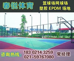 溧陽學校EPDM塑膠籃球場鋪設
