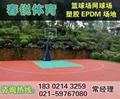 江陰學校籃球場鋪設 1