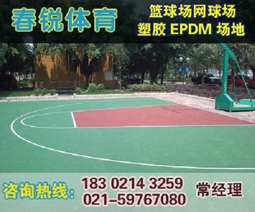 江陰學校籃球場鋪設 2