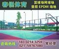 江陰學校籃球場鋪設 3