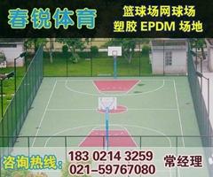 常熟塑膠籃球場材料