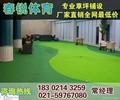 徐州足球場