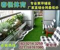 連雲港足球場人造草坪鋪設
