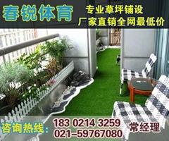 连云港足球场人造草坪铺设
