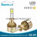 led car headlight 36W COB CHIP H1