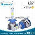 car h7 led headlight bulbs