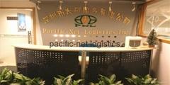 Shenzhen Pacific-Net Logistics