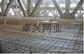 桥梁建设用网