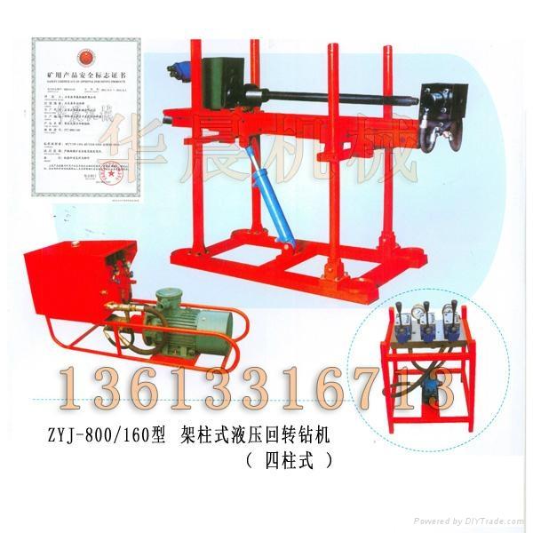 架柱式液壓迴轉鑽機 2
