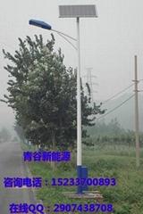 晉城太陽能路燈批發價格