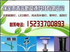 大同太阳能路灯厂家5米6米   格