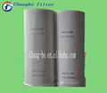Polyester ceiling filter material 3