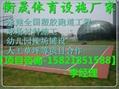 南京塑胶跑道价格