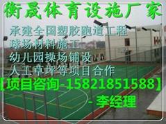 徐州塑膠跑道