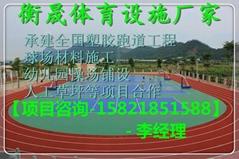 鎮江塑膠跑道
