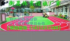淮安塑膠跑道