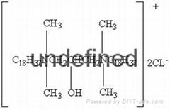 Surfactant cationic surface active agent N-octadecylalkyl diquaternium salt