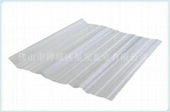 Xingfa Translucent Wave tile