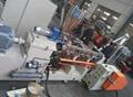 塑料实验造粒机 4