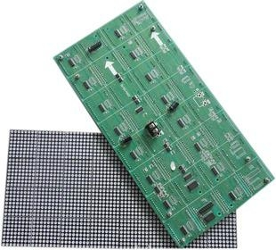 LED display module Red indoor SMD PH4.75 1