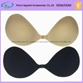 Super light invisible adhesive bra