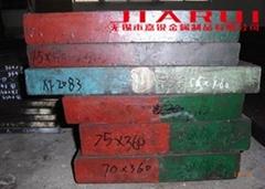 供应模具钢塑料钢S136