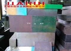 供应模具钢塑料钢NAK80