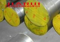 供应模具钢塑料钢718H