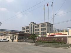 Jiashan Tianhua Chemical Co., Ltd.