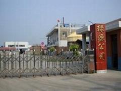 Jiashan Luyuan Chemical Co., Ltd.