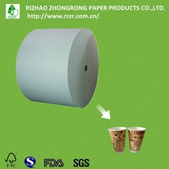 PE coated paper for coffee cups