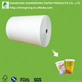 100% virgin wood pulp PE coated paper for disposable paper cups 1