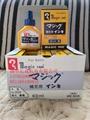 原產地銷售寺西化學墨水MHJ60 1