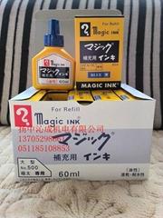 原产地销售寺西化学墨水MHJ60