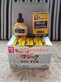 原產地銷售寺西化學墨水MHJ60 4