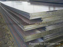 包钢产中厚板 1
