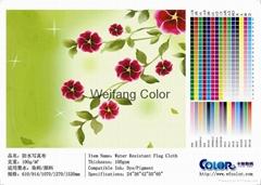 water resistant flag cloth ,Waterproof pictorial cloth