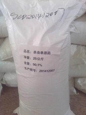 monosultap 95% pesticide insecticide 1