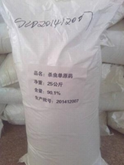 monosultap 95% pesticide insecticide