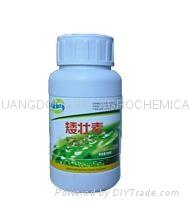 Chlormequat chloride 98%TC 1