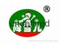 供应降雪儿南瓜汁饮料   绿色健康果蔬汁消肿、减肥 1