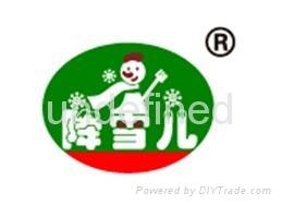 提供降雪儿南瓜子預防前列腺、貧血綠色生南瓜子原味 1