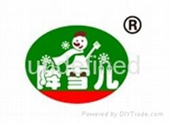 提供降雪儿南瓜子預防前列腺、貧血綠色生南瓜子原味