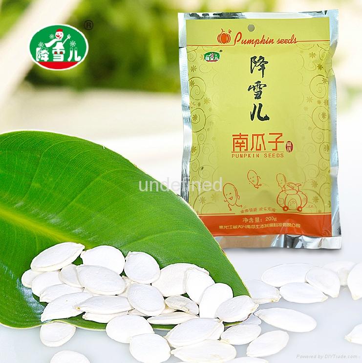 提供降雪儿南瓜子預防前列腺、貧血綠色生南瓜子原味 2