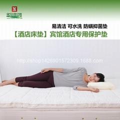 宾馆酒店专用床垫褥保护垫