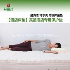 賓館酒店專用床墊褥保護墊